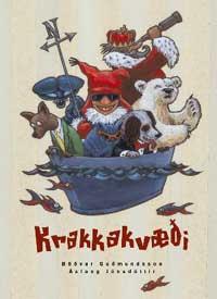 asl_krakkakv