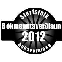 boksalaverdl2012
