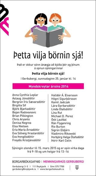 ÞettaViljaBörninSjá2015